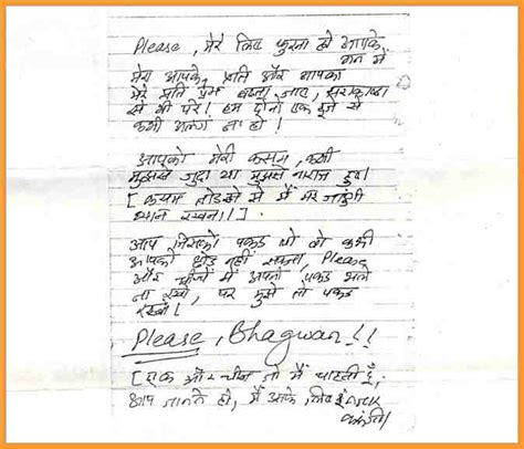 images of love letter in hindi love letters for boyfriend romantic in hindi letter