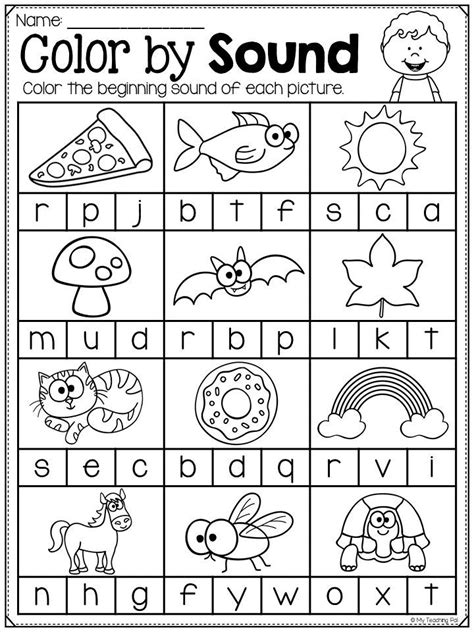 beginning sounds pack worksheets and gumball