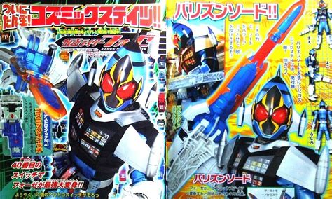 Rhs Kamen Rider Fourze Cosmic in depth kamen rider fourze cosmic aries zodiarts appears jefusion