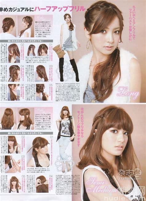 japanese hair magazine 40 best images about hair steps on pinterest gyaru