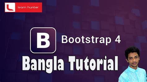 bootstrap tutorial in bangla bootstrap 4 bangla tutorial 17 tooltip progressbar youtube