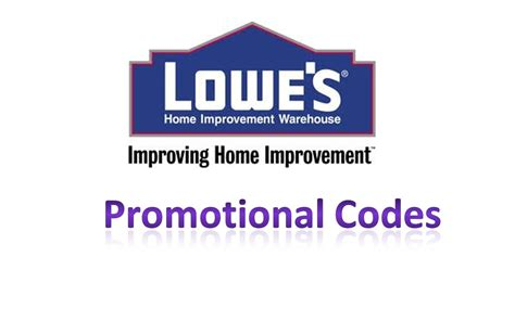 lowes com lowes promotional code