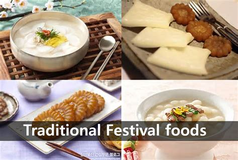 korean new year food korean new year food tradition 28 images traditional