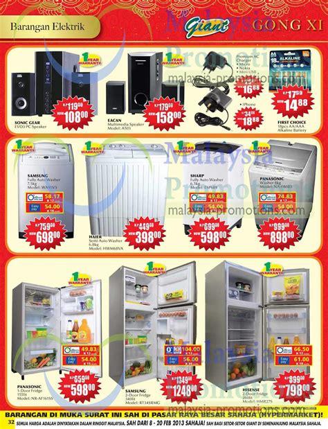 Home Theater Sonicgear washers fridges speakers panasonic samsung hisense