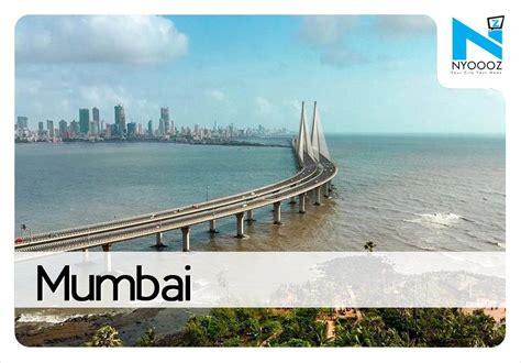 Flights disrupted in Mumbai due to rains   Mumbai NYOOOZ