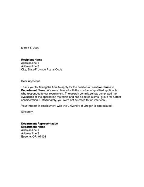 Best Photos of Not Qualified Applicant Letter