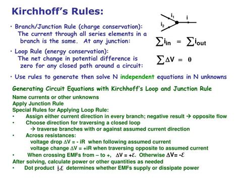 capacitors kirchoff s capacitors kirchoff s 28 images kirchhoff s current and voltage laws northwestern