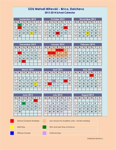 Duval County Schools Calendar Duval County School Calendar Monthly Calendar 2017