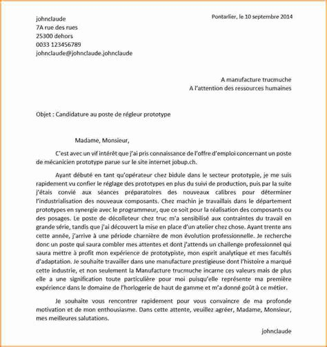 Lettre De Motivation Stage Lyc E Professionnel 10 lettre de motivation projet professionnel exemple