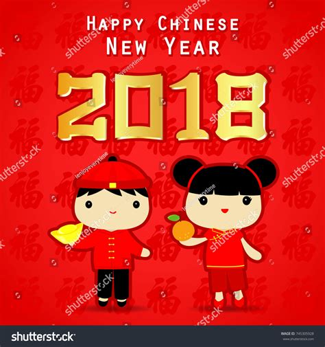 background history of new year historical background of new year 28 images best 25
