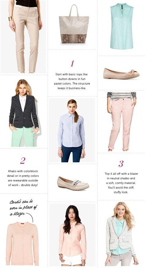 summer intern wardrobe business casual