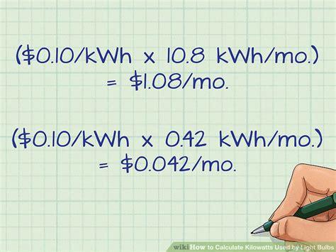 light bulb cost calculator light bulb cost calculator decoratingspecial com