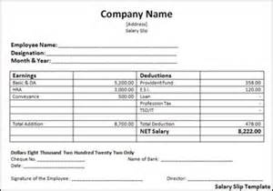 schedule of salaries template basic employee salary slip format template excel