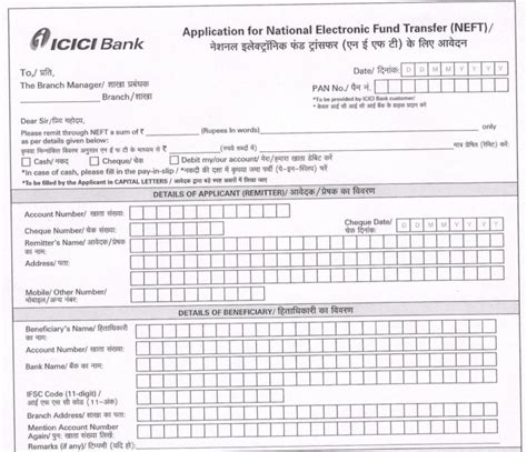 transfer icici bank icici bank neft form timing charges how to do neft