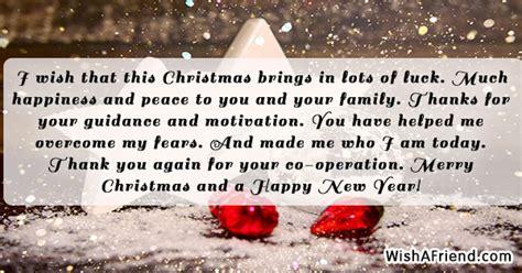 christmas brings christmas message  boss