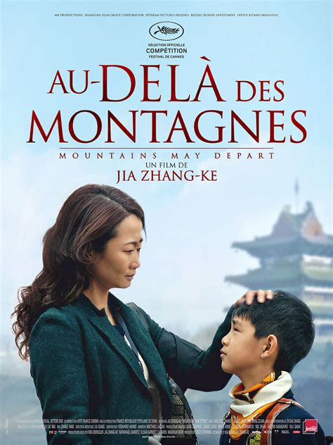 film romance université critique du film au del 224 des montagnes allocin 233