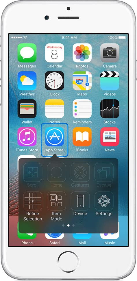 use switch to navigate your iphone or ipod touch apple support