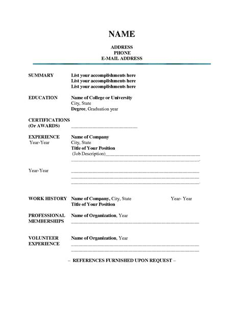 Blank Resume Template Pdf by Best Photos Of Blank Resume Templates Fill In Blank