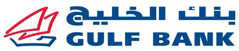 gulf logo history file gulf bank logo svg wikimedia commons