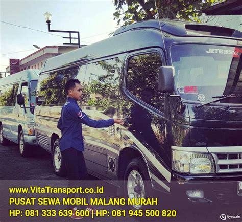 Alarm Mobil Di Malang persewaan mobil malang rental mobil malang sewa