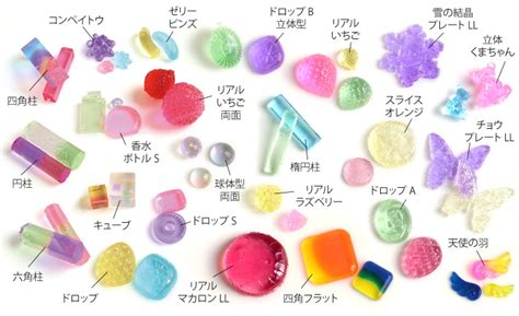 Soft Mould Muka Pcs kam rej 447 resin crafting soft mold cube pcs nippon chuko