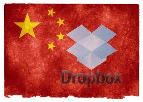 dropbox china dropbox es bloqueado en china 187 muycomputer