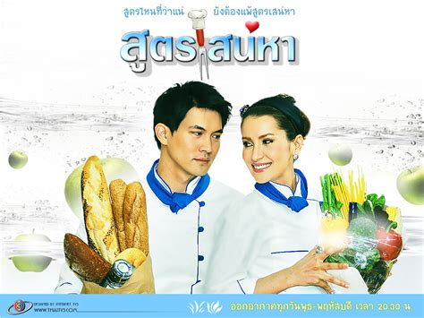 short film in thailand recommended thai movies short films advertisements i