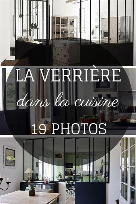 Table Salle A Manger Vintage 232 by Lovely Verriere Entre Cuisine Et Salle A Manger 2 La