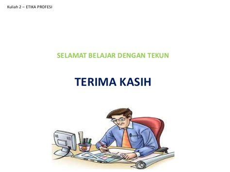 Buku Etika Bisnis Dan Profesi Sukrisno Agoes Salemba Empat stmi k uliah 2 etika profesi