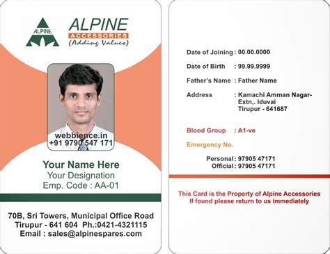 certificate of origin template word unique ethiopian origin id card