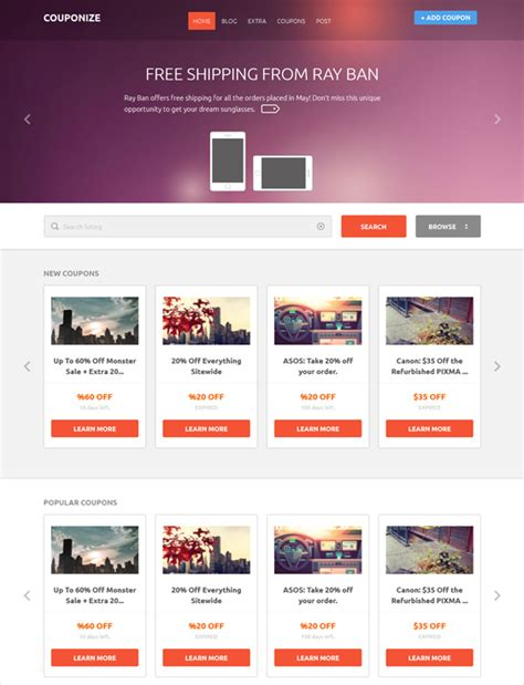 stron biz coupon site template