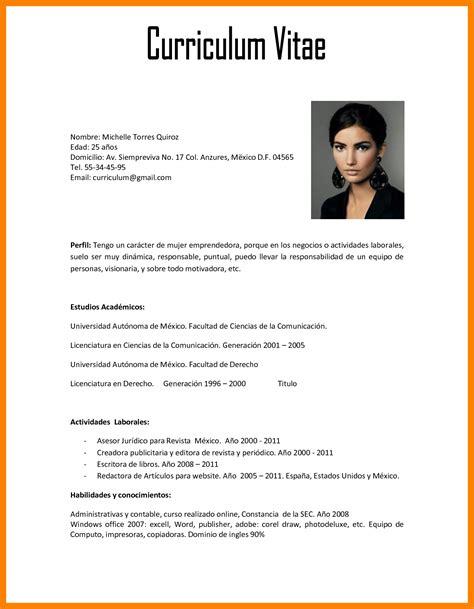 ejemplo de curriculum vitae 8 ejemplos de curriculum mla cover page