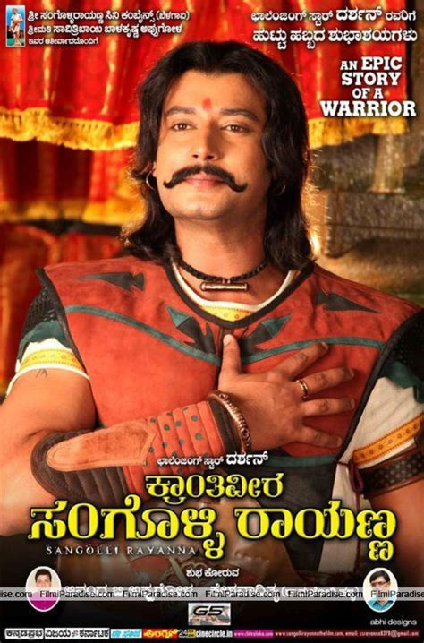 download film g 30 s pki part 1 flighted download sangolli rayanna kannada full movie