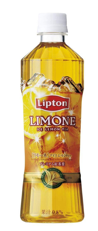 Juicer Kirin Kje 598 lipton limone lemon tea design drink
