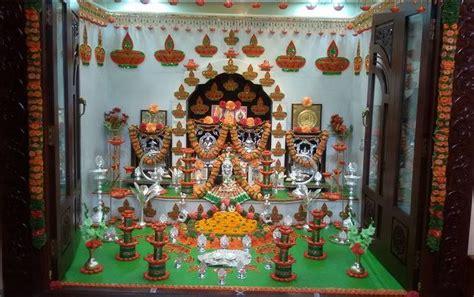 ganpati decoration ideas for home card boards pooja room decoration ideas for varalakshmi pooja room