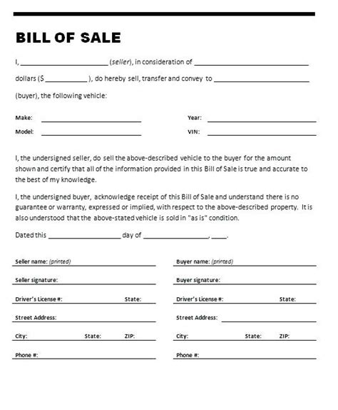 free alabama abandoned car bill of sale form pdf word