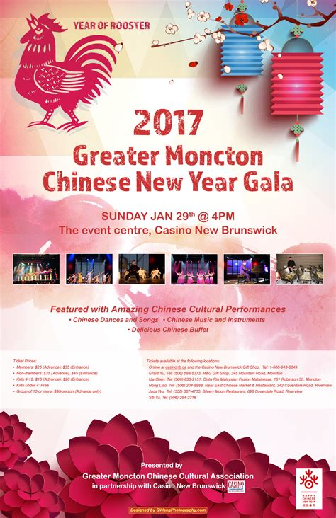 new year gala 2017 the greater moncton cultural association website