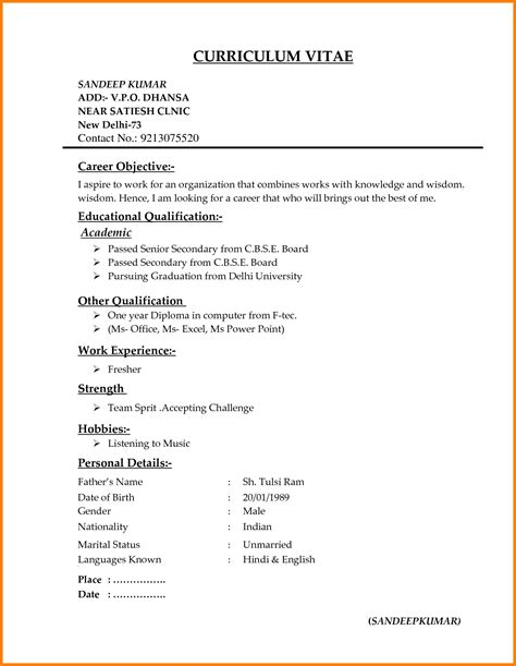 different format of resume 28 images best photos of