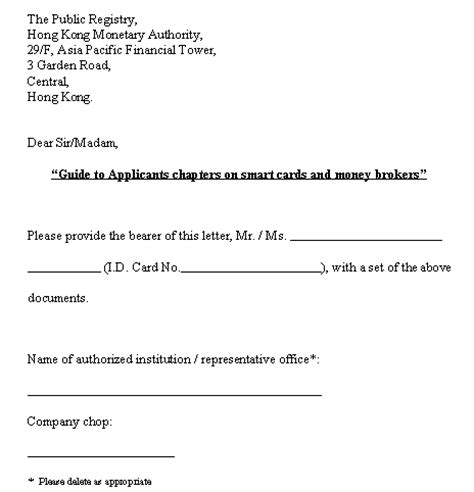 Authorization Letter Sle Hong Kong 5 Authorization Letter For Document Collection Catering Resume