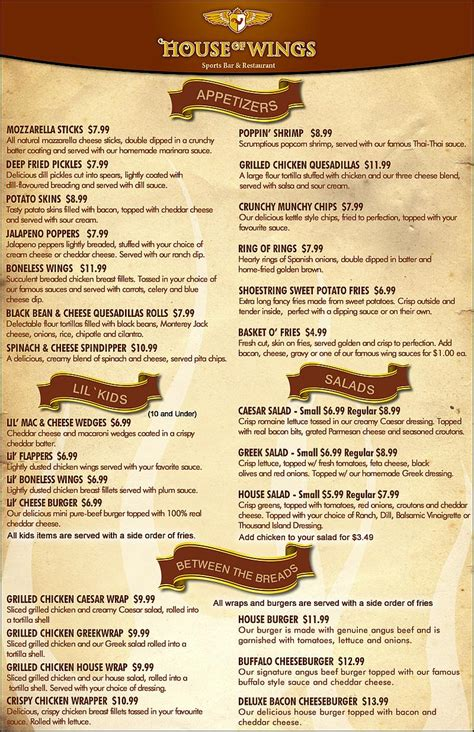 House Of Wings by House Of Wings Menu