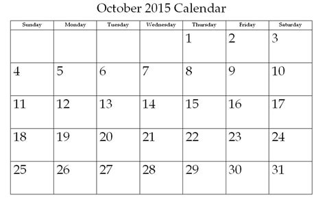 printable april 2015 calendar