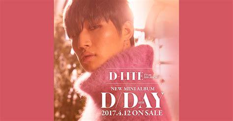 D Lite d lite new mini album d day