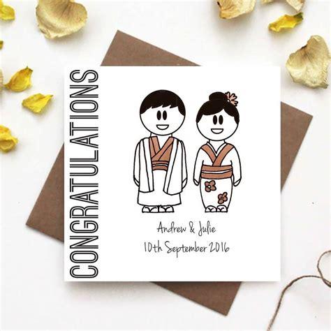 Japanese Wedding Congratulations congratulations wedding card traditional japanese dress by