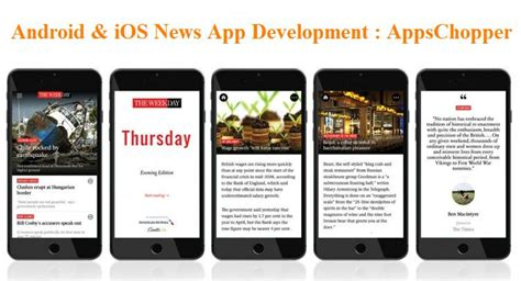 news app development get ios android news mobile