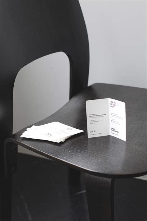 design lab tokyo artless inc news and portfolio branding identity