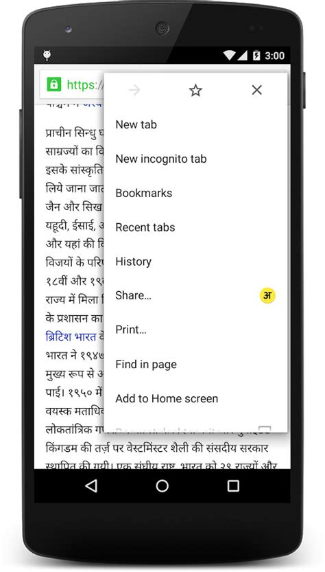 layout in android in hindi hindi keyboard for android android apps on google play