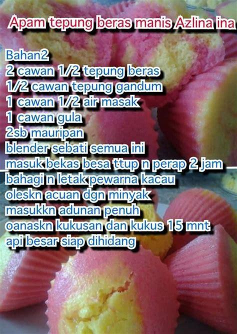 apam beras manis cooking recipes malaysian dessert