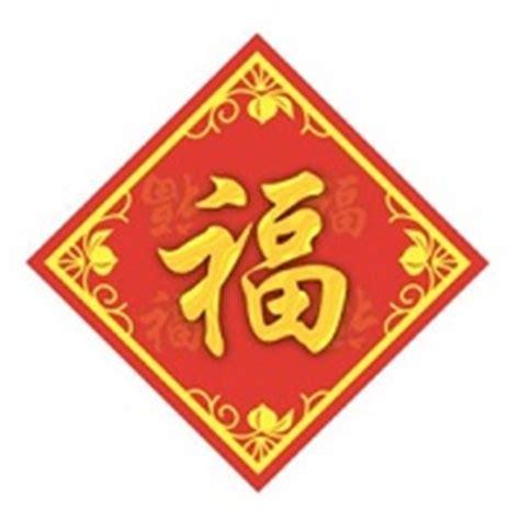 Kaos Imlek 2017 Tulisan China info pusat grosir pernak pernik imlek dan perlengkapan