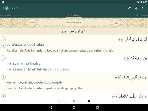 download murottal al quran mp3 terjemahan bahasa indonesia al quran indonesia android apps on google play