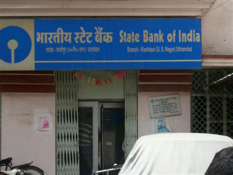 state bank of india branches in india sbi cuts home loan interest rate realty fact